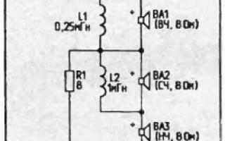 Фильтр для акустики схема