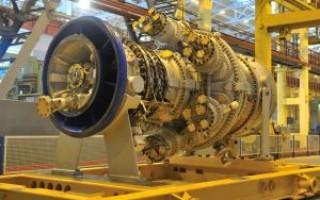 Турбина газовая фото