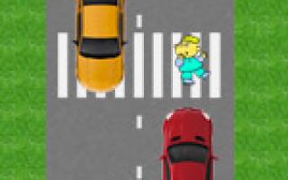 Закон о пешеходах