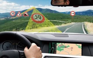Как использовать навигатор