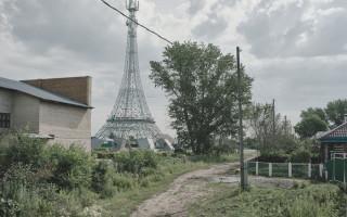 Берлин челябинская область фото