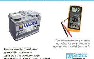 Заряд аккумулятора автомобиля