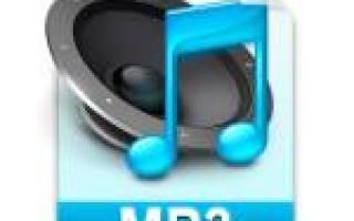 Чем записать mp3 диск