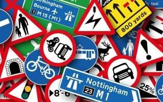Скачать дорожные знаки и их значение