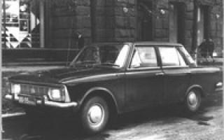 История москвич 2141