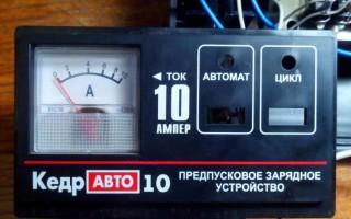 Как быстро зарядить аккумулятор автомобиля зарядным устройством