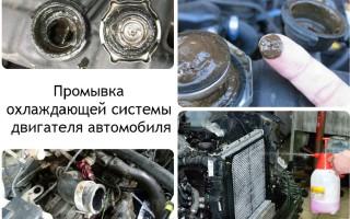 Чим промити систему охолодження автомобіля