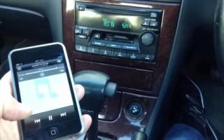 Как подключить айфон к автомагнитоле через aux
