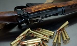 Ношение оружия без разрешения