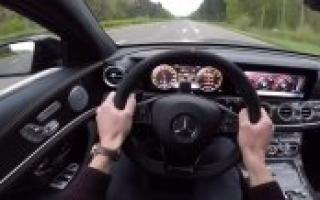 Звук сигнала автомобиля