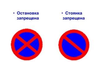 Парковка запрещена со стрелкой вниз