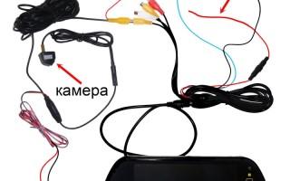 Схема подключения камеры заднего вида через реле