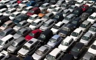 Как оценить свой автомобиль