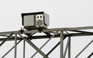 Радар детектор для чего нужен