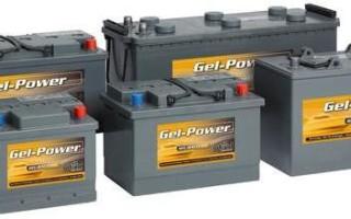Гелиевые батареи