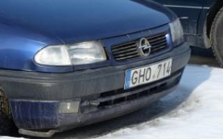 Машина на немецких номерах в россии