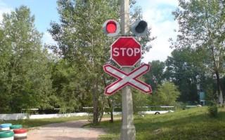 Как выглядит знак стоп