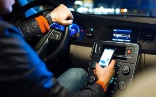 Как прослушать музыку с телефона через автомагнитолу