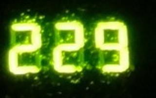 Цифровой индикатор уровня топлива