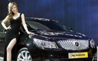 Логотипы корейских автомобилей