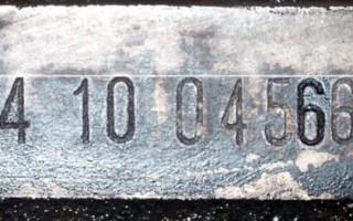 Номер на кузове автомобиля
