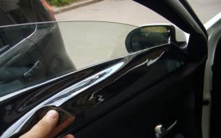 Снять тонировку со стекла