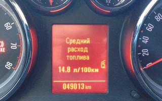 Калькулятор расход топлива