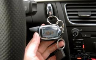 Как демонтировать сигнализацию на машине своими руками